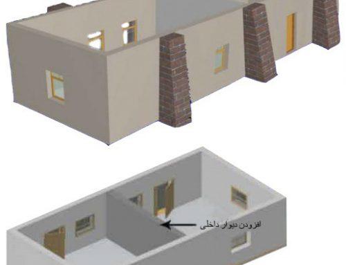 روشهای مقاوم سازی ساختمان در مقابل زلزله