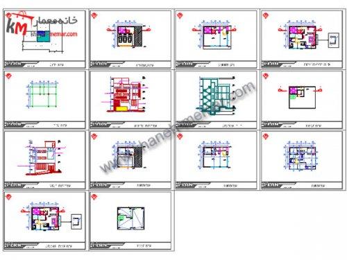 نقشه ساختمان |نقشه آپارتمان تجاری مسکونی