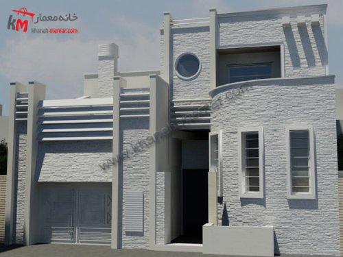 نما منزل