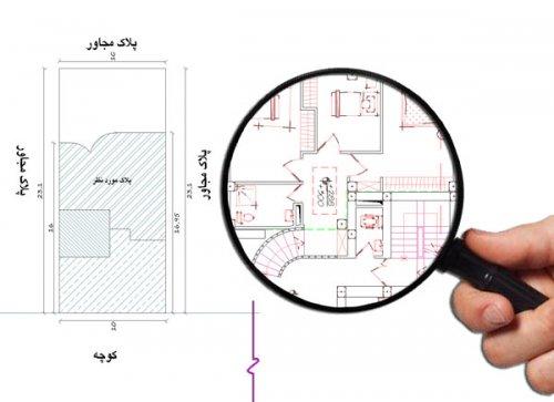 نقشه اتوکدی ساختمان