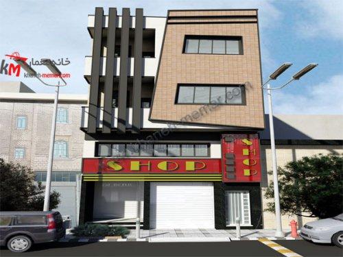ساختمان تجاری مسکونی