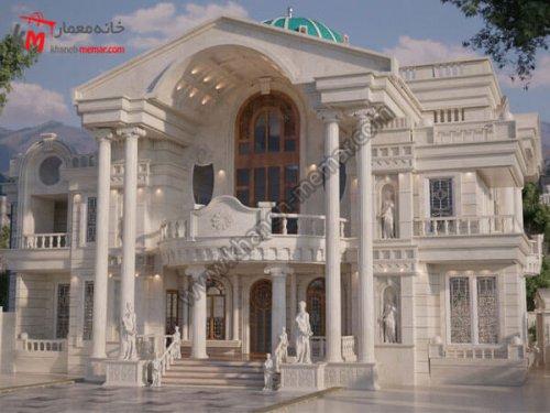 خانه لوکس و لاکچری با نمای کلاسیک