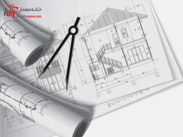 آیا می دانید هزینه طراحی پلان طبقات به چه عواملی بستگی دارد؟??