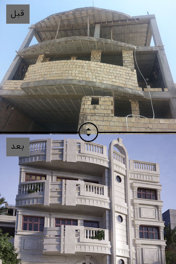 طراحی نمای ساختمان دو طبقه به سبک کلاسیک