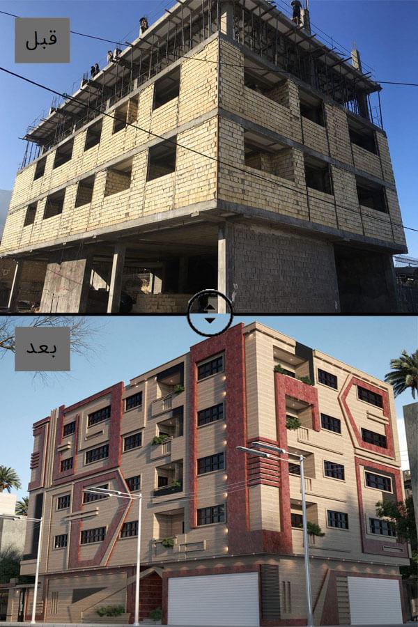 نمای آپارتمان قبل و بعد از طراحی