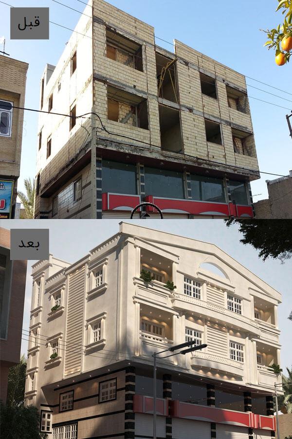 نمای ساختمان کلاسیک آپارتمانی