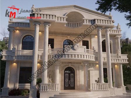 نمای ساختمان ویلای دو طبقه به سبک کلاسیک