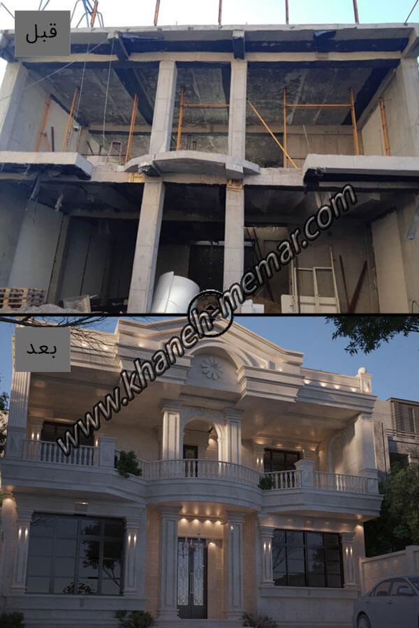 خانه جذاب و شیک به سبک کلاسیک