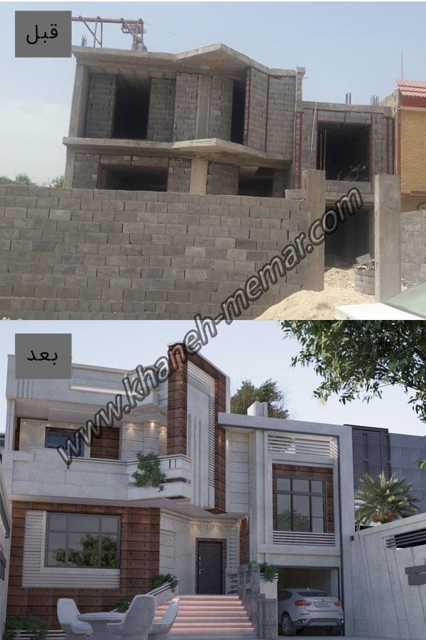 طراحی قبل و بعد نمای مدرن