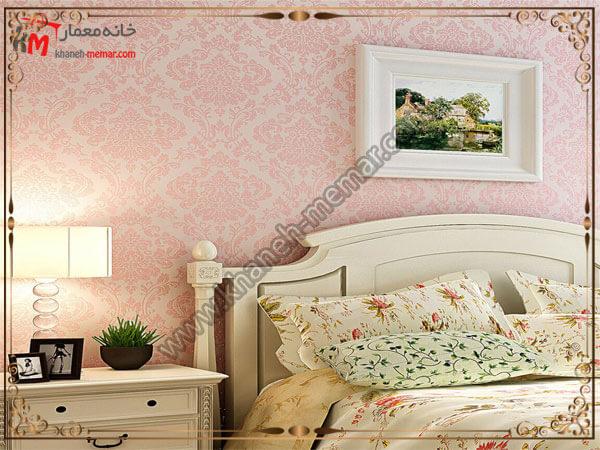 کاغذ های تزییین دیوار اتاق خواب کاغذ دیواری