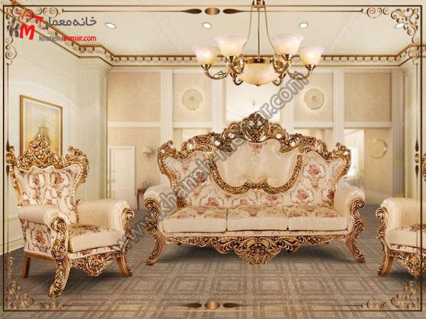انواع مدلهای مبل سلطنتی با رنگ طلایی و کرمی