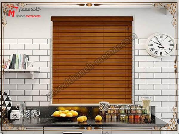 پرده چوبی و کرکر ه ای پرده آشپزخانه از نوع کرکره ای