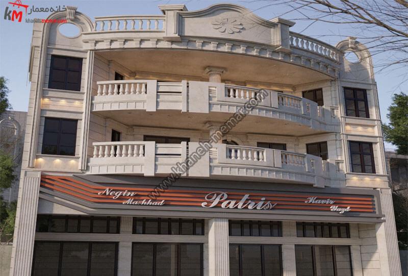 طراحی نمای تجاری مسکونی به سبک نئوکلاسیک دارای دو طبقه مسکونی و تراس های بزرگ با محافظ از جنس سنگ ساختمان رومی و سنگی و تراورتن است