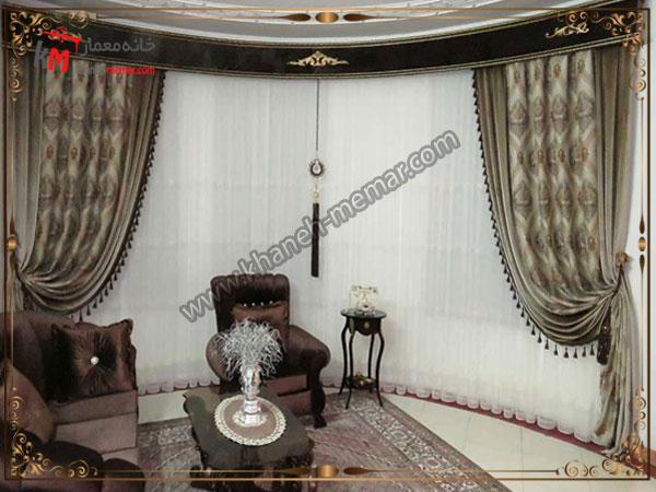 تزیین سالن با پرده های زیبای سلطنتی