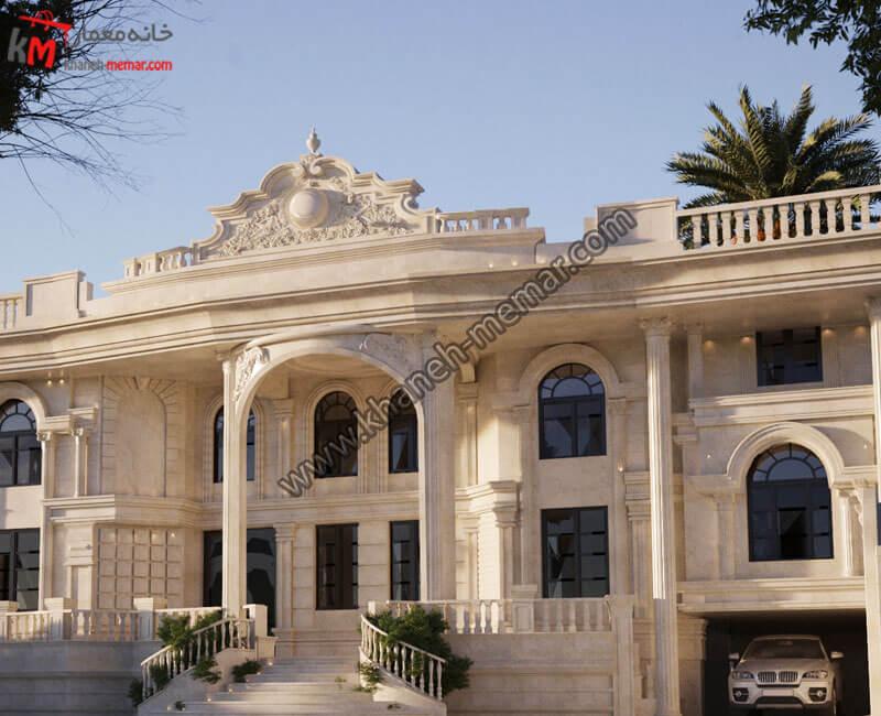 نمای ساختمان کلاسیک یک طبقه