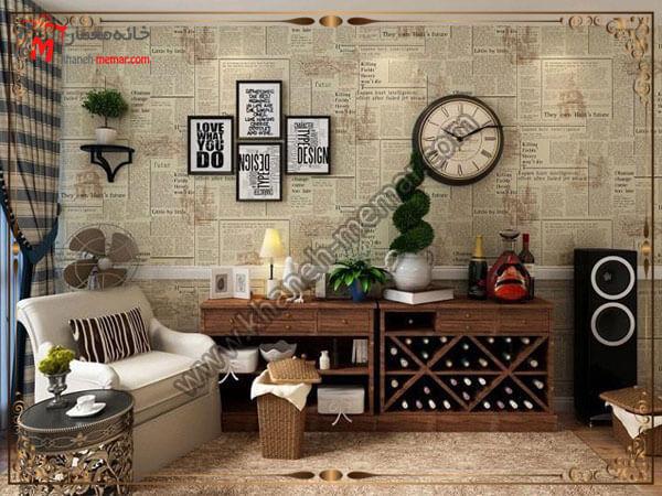 طرحهای کاغذ برای دیوار سالن پذیرایی