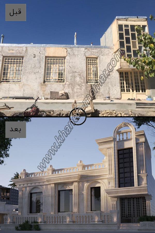 نمای ساختمان قبل و بعد از بازسازی