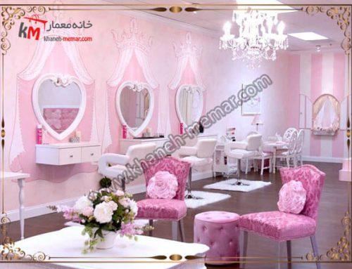 دکوراسیون آرایشگاه زنانه، طراحی داخلی سالن زیبایی