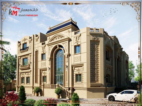 طراحی کلاسیک ساختمان